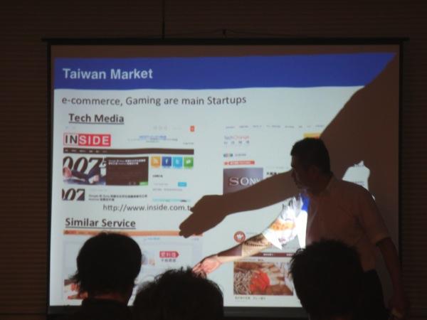 必見!今なら海外も有りかも?経験者が語るベトナム・上海startup事情!