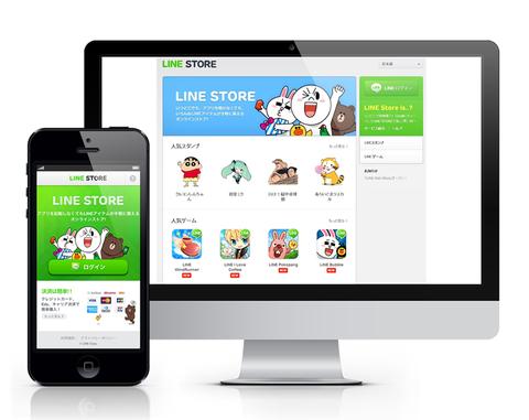 クレジットカードがない人も!IPHONEの人もスタンプのプレゼントが出来る!『LINE ウェブストア』が日本先行リリースされたので、早速プレゼントしてみた!#line