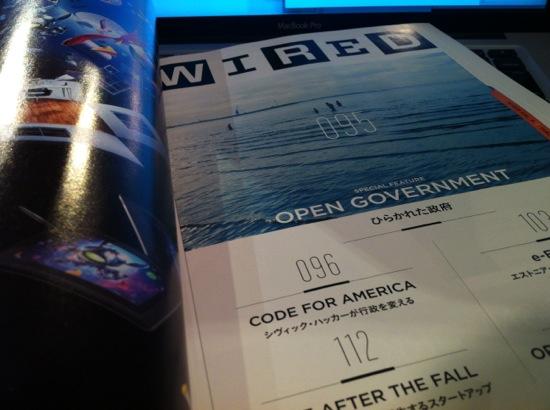 バズワード満載、open data ,big data,open gov、wiredが見る「ひらかれた政府」Open Governmentの世界、これは読むべき!