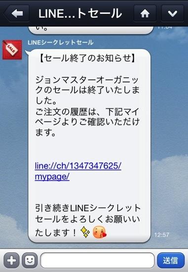 Th 2013 09 2524
